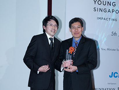 Young Outstanding Sinagporean Award Winner 2011